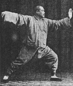 Maître Yang Ghengfu 1931